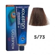 Vopsea profesionala - 5/73 - Koleston Perfect - Wella Professionals - 60 ml