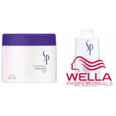 Kit mare pentru netezirea parului rebel - System Professional - Smoothen - Wella Professionals - 2 produse cu 35% discount