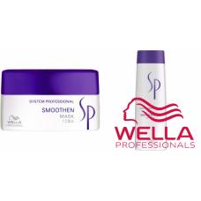 Kit mic pentru netezirea parului rebel - System Professional - Smoothen - Wella Professionals - 2 produse cu 40% discount