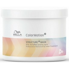 Tratament pentru mentinerea culorii - Color Treatment - Color Motion - Care - Wella Professionals - 500 ml